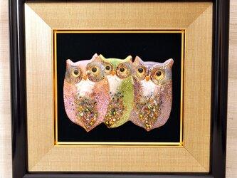 七宝焼 飾り額 3羽のふくろうの画像