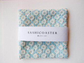 SASHICOASTER(刺し子 コースター)14の画像