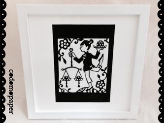切り絵の星座「てんびん座」の画像