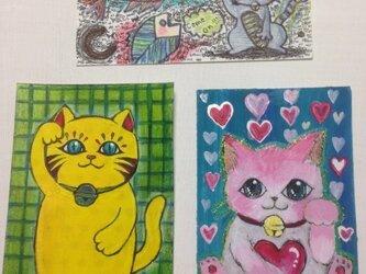 招き猫シリーズポストカードの画像