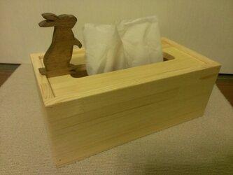 ☆受注製作☆ウサギが遊ぶ木製ティッシュケース☆ナチュラルの画像