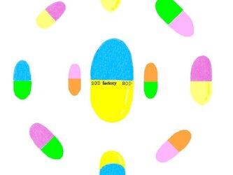 観る薬の画像