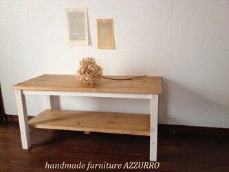 ローテーブルD36 ホワイト&ダークウォルナットの画像