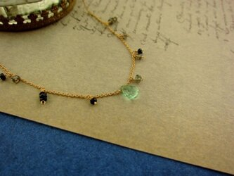 emerald 崩れたタピスリーの画像