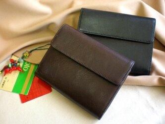 洒落さのガマ口タイプ財布の画像
