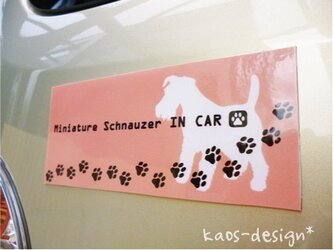 ☆★車用サインマグネットシート(足跡)★☆ピンクの画像