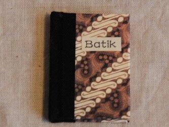 バティック豆本 Batik 産地編の画像