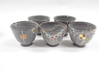 銀環長石釉 汲出し碗の画像
