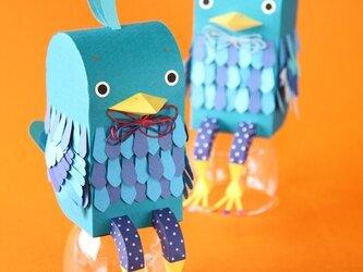 幸せを運ぶ!青い鳥ボックス!!の画像