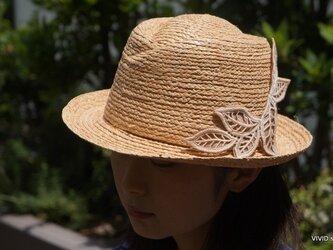 ラフィアブレード 大人HAT の画像