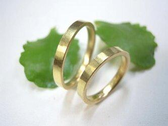 結婚指輪☆ゴールド製 打ち出し(鎚目・鍛造)シンプルな平打ちの画像