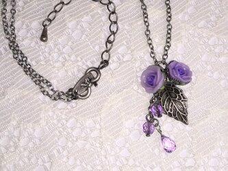 アメジストと紫薔薇のネックレスの画像