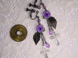 アメジストと紫薔薇のイヤリング(ピアス交換可)の画像