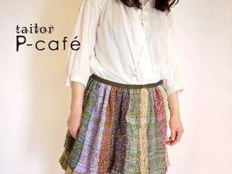 さをり織 二段フレアースカートの画像