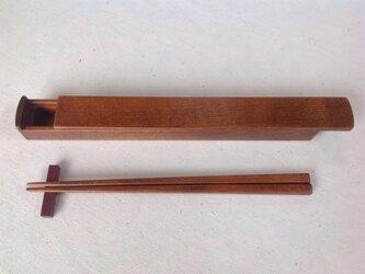 山桜のお箸とお箸箱のセット(漆拭き仕上げ)の画像