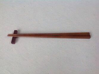 山桜のお箸(漆拭き仕上げ)の画像