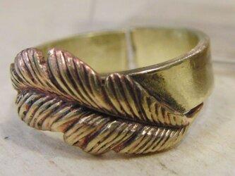 真鍮ブラス製 フェザーデザインリング 指輪サイズ1号~40号 まで /タイリング,トゥリングにもの画像