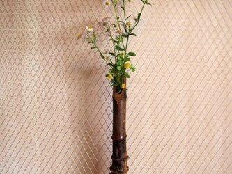 花器 - 鬼ノ筆・壱の画像