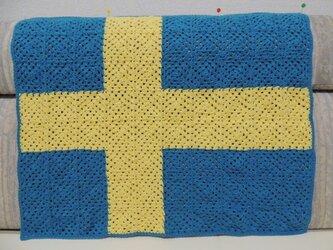 夏糸のスウェーデン国旗のブランケットの画像