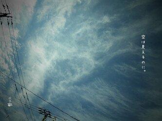 『空は見えるのに。』post card 2枚 No.048の画像