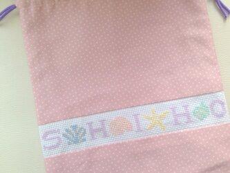 シェルのポーチ(Shiho様オーダー品)の画像