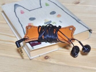 シンプルな革のイヤホンホルダー(ブラウン)の画像