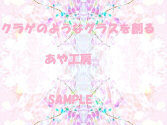 2014.6 CG画集5の画像