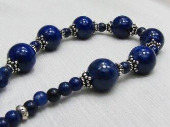 Lapisu Lazuli **の画像