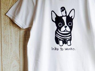 インコとワンコ Tシャツの画像