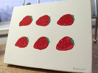 Strawberryの画像