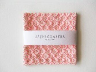 SASHICOASTER(刺し子 コースター)16の画像