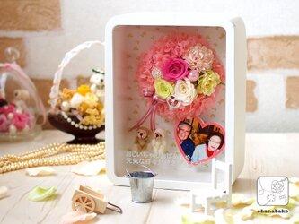 名入れ可*プリザーブドフラワーと写真の真っ白なフレームohanabako-bouquetの画像