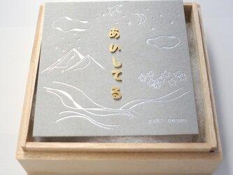 「手紙」byひらがなピアス 18k coatingの画像