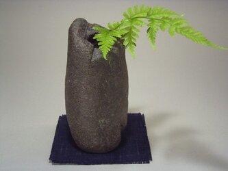 いしりんざし 自然石の花器 K-151の画像