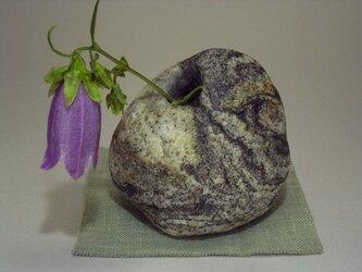 石の花入れ 石輪挿し K-145の画像