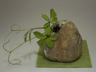 いしりんざし 自然石の一輪生け K-150の画像