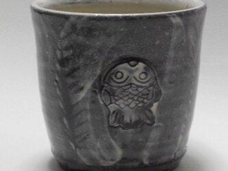 金魚貼り付け文cupの画像