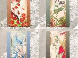 四精霊ポストカードセットの画像