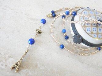 La tour Eiffel☆Long Necklaceの画像