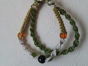 ヘンプのブレス(グリーン)の画像