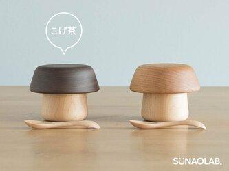 ◎出産祝いに【木製ベビー食器】きのこのうつわ(こげ茶)の画像