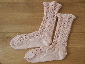 手編み靴下Organic cotton100% ピンク×ホワイトの画像
