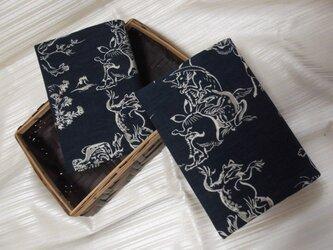 鳥獣戯画の book カバーの画像