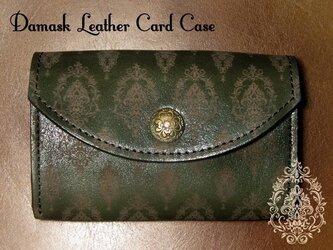 ダマスクレザー・カードケース(名刺入れ)  オリーブの画像