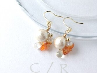 cotton pearl*Orange Jadoの画像