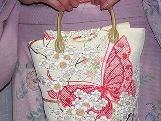 和布の華やか姫バッグ 着物からリメイクの画像