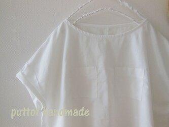 受注生産☆白のコットン♪ポケットプルオーバーシャツの画像