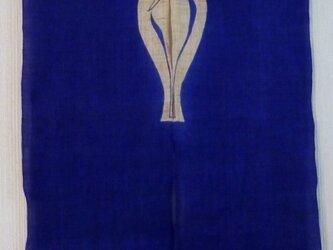 """""""それぞれの麻暖簾"""" シンプルで幸せな鶴の柄の画像"""