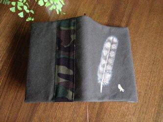 「コミミズクの羽根」手描きブックカバーの画像