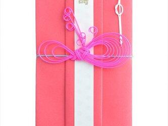 ご祝儀袋 - ribbon - 10の画像